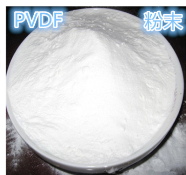 PVDF DS202/DS202B resin for lithium battery electrodes binder materials